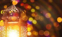 Journée mondiale de prière pour l'humanité jeudi 14 mai