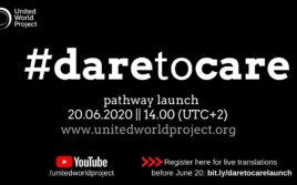 Trailer Pathway # daretocare