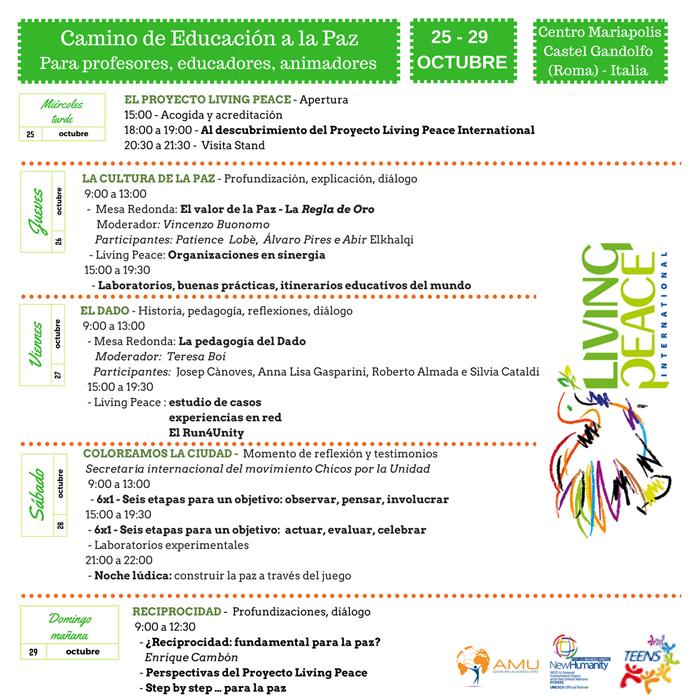 2017_Camino_educacion_paz