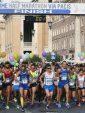 Rome Half Marathon Via Pacis 2018