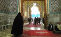 Visit to Qum: mysticism and spirituality will save humanity