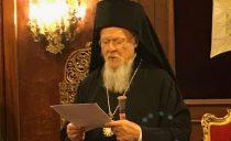 IUS visits Ecumenical Patriarch Bartholomew I
