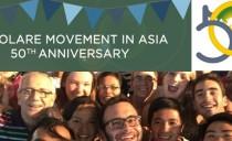 アジアにおけるみ業の50周年