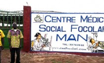 Inauguration of the new Medical Centre in Man