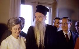 Les relations entre les Focolari et le Patriarcat de Constantinople