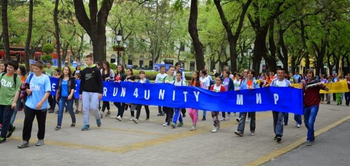 Održana svetska trka za mir