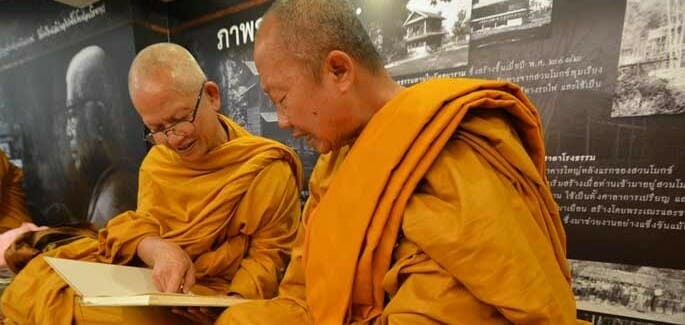 A Buddhist monk who preaches universal brotherhood