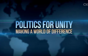 Video: Politics for Unity. Making a world of difference