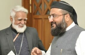 Interreligious Conference in Islamabad