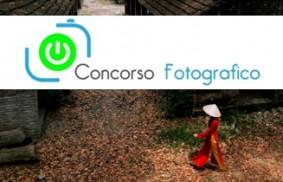 OnCity convegno sulla città: Concorso fotografico