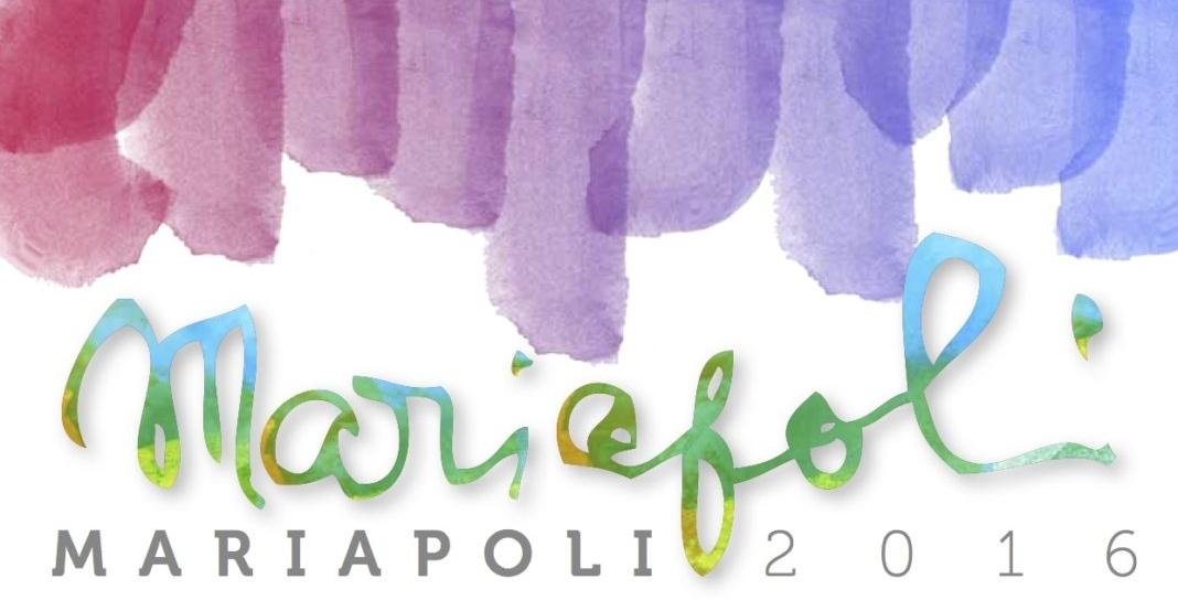 Mariapoli2016