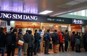 Economia di comunione in Corea del Sud