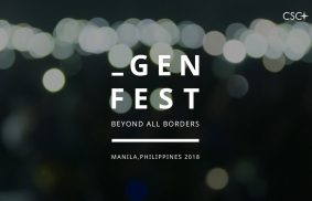 Genfest 2018 Special Edition