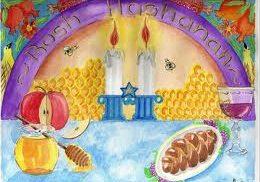 Das jüdisches Neujahrsfest