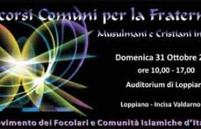 動態    意大利的回教徒和基督徒