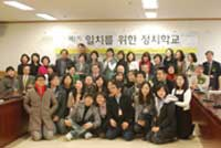 I giovani sudcoreani, un capitale sociale per il Paese