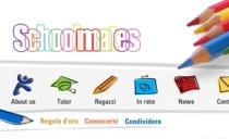 學友(Schoolmates)新的網站已上線