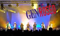 2012紅新青國際樂隊