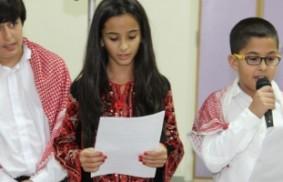 約旦、伊拉克和最年幼的芳表