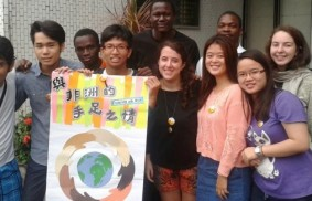 臺灣:『我們的非洲』,與伊波拉患者和衷共濟