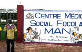 科特廸瓦:曼市新成立的社會性醫療中心