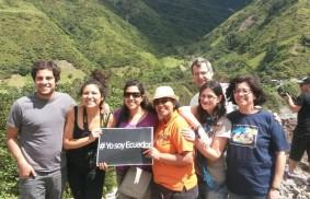 厄瓜多爾:文化交匯之名