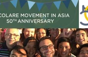 亞洲——五十年的生活