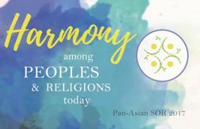 菲律賓:「民族與宗教之間的和諧」
