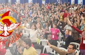 天主教神恩復興團體的紀念活動