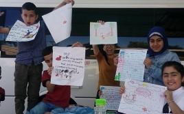 澳洲:敍利亞和伊拉克之家