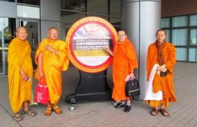 亞洲:跨宗教研討會之旅