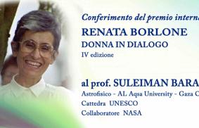 「韋納德(Renata Borlone)——對談女性」獎