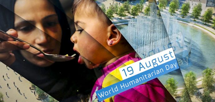 世界人道主義日(WHD)
