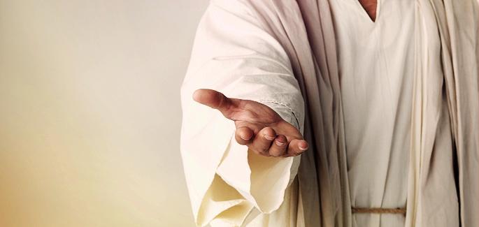 耶穌,我們的兄長