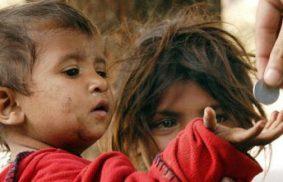 世界窮人日